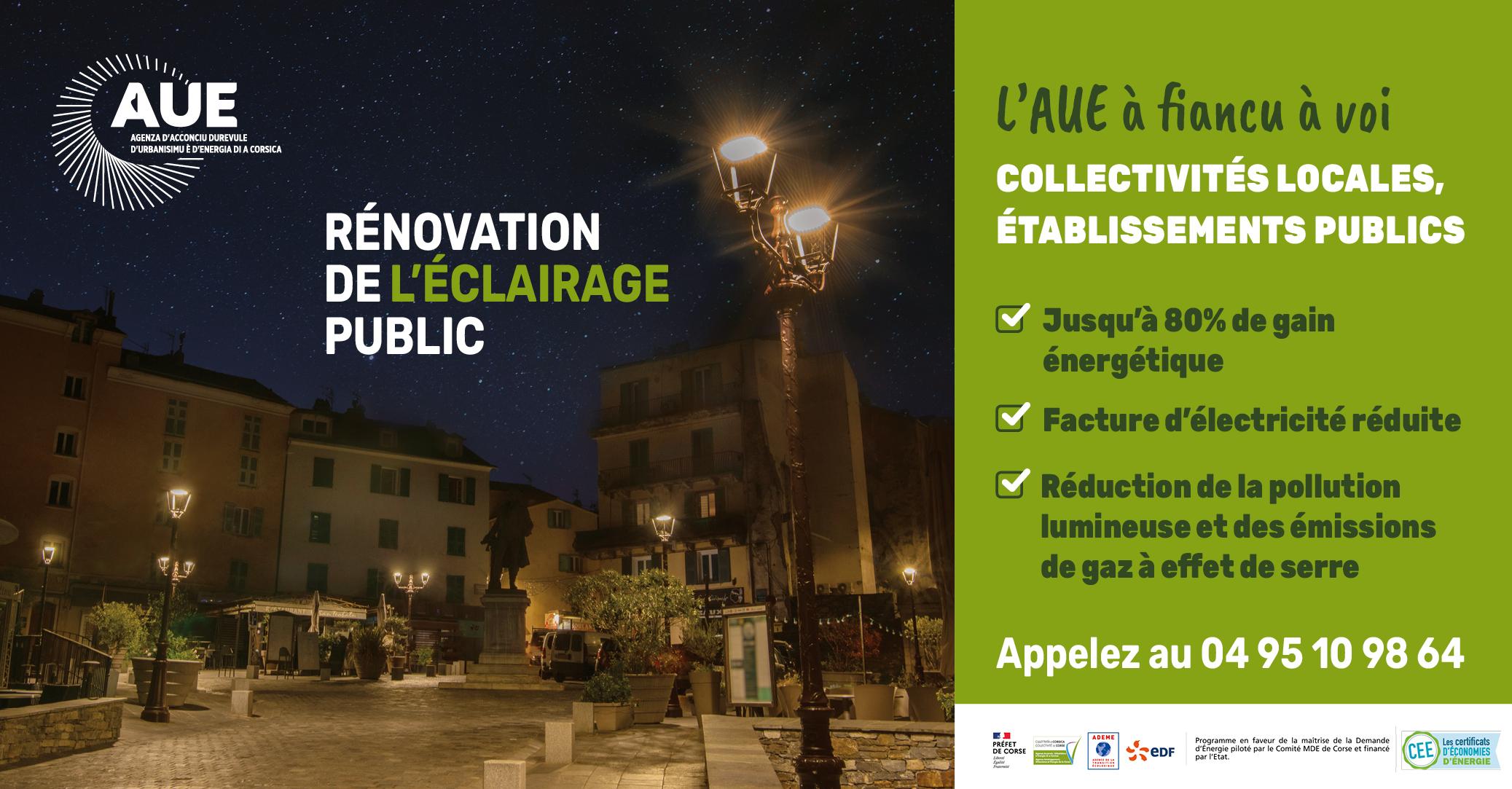 Appel à projets Eclairage public